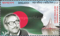 [Day of Independence & National Day, type APB]