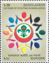 [The 100th Anniversary of Scouting in Bangladesh, type APO]