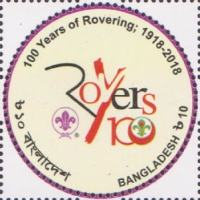 [The 100th Anniversary of Rover Scouting, type AVF]