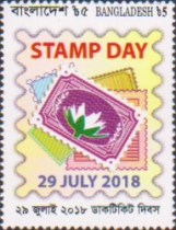 [Stamps Day, type AVI]