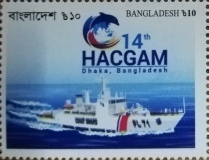 [The 14th HACGAM - Head of Asian Coast Guard Agencies Meeting, type AVL]