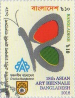 [The 18th Asian Art Biennale - Bangladesh, type AVM]