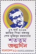 [The 100th Anniversary (2020) of the Birth of Sheikh Mujibur Rahman, 1920-1975, type AVY]
