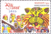 [Bengali New Year 1426, type AVZ]
