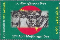 [Mujibnagar Day, type AWA]