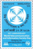 [World Telecommunication and Information Society Day, type AWB]