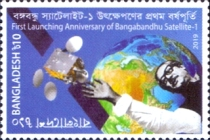 [The First Anniversary of the Launching of Bangabandhu Satelite-1, type AWC]