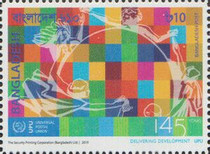 [The 145th Anniversary of U.P.U. - Universal Postal Union, type AWI]