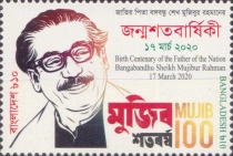 [The 100th Anniversary of the Birth of Sheikh Mujibur Rahman, 1920-1975, type AWN]