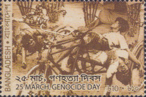 [March 25, Genocide Day, type AWT]