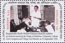 [The 64th Anniversary Since Bangabandhu Sheikh Mujibur Rahman Joined the Coalition Government, type AXN]