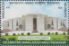 [The 50th Anniversary of Diplomatic Relations with India - Parliament Buildings - Joint Issue with India, type AYZ]
