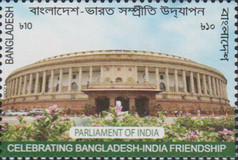 [The 50th Anniversary of Diplomatic Relations with India - Parliament Buildings - Joint Issue with India, type AZA]