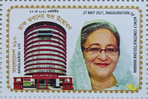 [The Inauguration of the Newly Constructed Post Office Headquarters, type AZD]