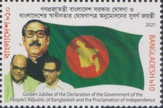 [The 50th Anniversary of the Proclamation of Independence, type AZF]