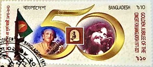 [The 50th Anniversary of the Concert for Bangladesh, type AZK]