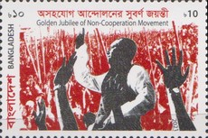 [The 50th Anniversary of Non-Cooperation Movement, type AZM]
