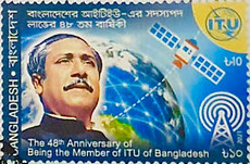 [The 48th Anniversary of Being the Member of ITU of Bangladesh, type AZR]