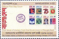 [The 50th Anniversary of the First Bangladesh Postage Stamps, type AZS]