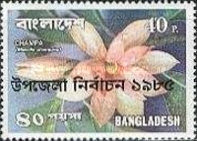 [Local Elections - Flowers Stamps of 1978 Overprinted, type BS1]