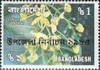 [Local Elections - Flowers Stamps of 1978 Overprinted, type BT1]