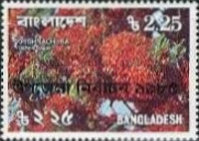 [Local Elections - Flowers Stamps of 1978 Overprinted, type BU1]