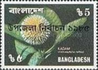 [Local Elections - Flowers Stamps of 1978 Overprinted, type BX1]