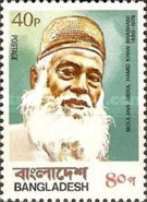 [The 3rd Anniversary of the Death of Moulana Abdul Hamid Khan Bhashani, National Leader, 1880-1976, type CL]