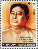 [The 18th Anniversary of the Death of A. K. Fazlul Huq, National Leader, 1873-1962, type CX]