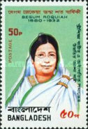 [The 100th Anniversary of the Birth of Begum Roquiah, Campaigner for Women's Rights, 1880-1932, type DF]