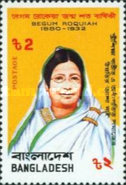 [The 100th Anniversary of the Birth of Begum Roquiah, Campaigner for Women's Rights, 1880-1932, type DF1]