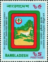 [The 5th Asia-Pacific and the 2nd Bangladesh Scout Jamboree, type DJ1]