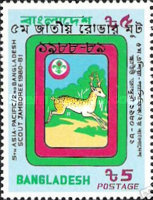 [The 5th National Rover Scout Moot - Stamp of 1981 Overprinted, type DJ2]
