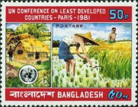 [U.N. Conference on Least Developed Countries, Paris, type DO]