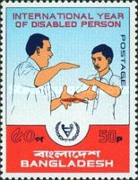 [International Year for Disabled Persons, type DR]