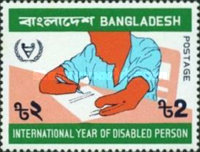 [International Year for Disabled Persons, type DS]