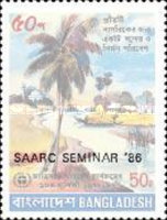 [South Asian Association for Regional Co-operation Seminar - Issue of 1982 Overprinted