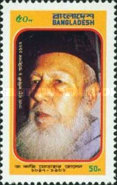 [The 1st Anniversary of the Death of Dr. Motahar Hussain, Educationist, 1897-1981, type DW]