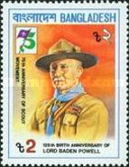 [The 75th Anniversary of Boy Scout Movement and the 125th Anniversary of the Birth of Lord Baden-Powell, 1857-1941, type DY]