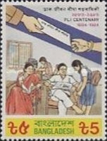 [The 100th Anniversary of Postal Life Insurance, type FR]