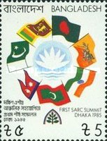 [The 1st Summit Meeting of South Asian Association for Regional Co-operation, Dhaka, type GH]