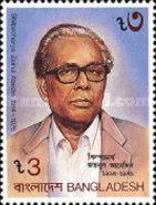 [The 10th Anniversary of the Death of Zainul Abedin, Artist, 1914-1976, type GI]