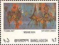 [Bangladesh Paintings, type GK]