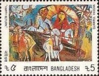 [Bangladesh Paintings, type GL]