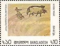 [Bangladesh Paintings, type GM]