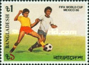 [Football World Cup - Mexico 1986, type GN]