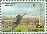 [Football World Cup - Mexico 1986, type GO]