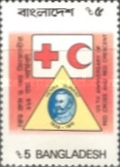 [The 125th Anniversary of International Red Cross and Red Crescent, type HY]
