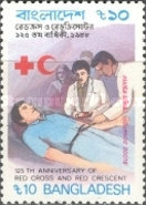 [The 125th Anniversary of International Red Cross and Red Crescent, type HZ]
