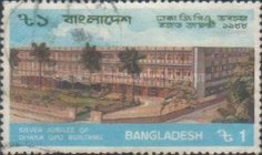 [The 25th Anniversary of Dhaka G.P.O. Building, type IF]